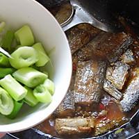 泡椒红烧带鱼 空气炸锅试用#九阳烘焙剧场#的做法图解14