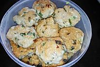 香煎凌鱼饼—户外美食的做法