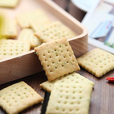 嘎嘣脆——香葱苏打饼干