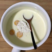 葡式蛋挞的做法图解5