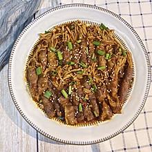 米饭杀手|鲜美可口汤汁不剩的金针菇肥牛㊙️