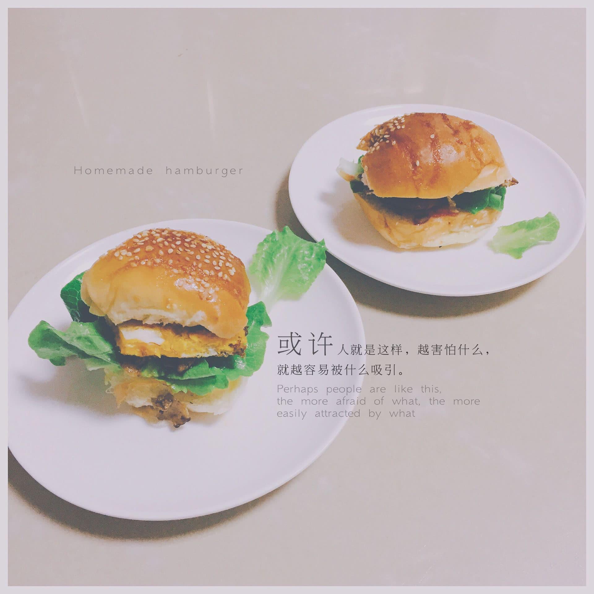 自制简易超赞汉堡包的做法步骤 3.