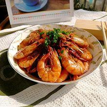 #憋在家里吃什么#红焖大虾