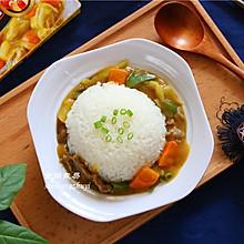咖喱牛肉杂菜饭#百梦多圆梦季#