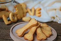 奶酪饼干#百吉福芝士#的做法