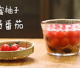 蜂蜜柚子渍番茄的做法