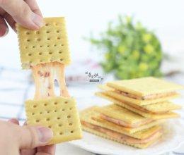 牛轧糖饼干的做法