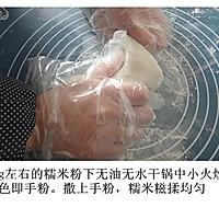 奶香双色糯米糍的做法图解6