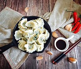 超级无敌好吃的饺子包子馅儿 三鲜水饺 节庆家宴必备的做法