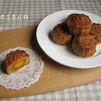 蛋黄莲蓉月饼的做法图解16