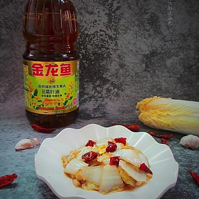 醋溜白菜#金龙鱼营养强化维生素A新派菜油#的做法 步骤14