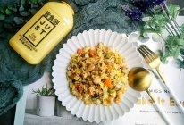 #植物蛋 美味尝鲜记#虾仁牛肝菌蛋炒饭的做法