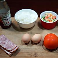 番茄蛋包饭的做法图解1
