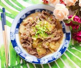 #秋天怎么吃#好吃到舔盘子的蚝油土豆肥牛的做法