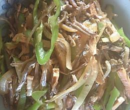 豆干辣椒小鱼的做法