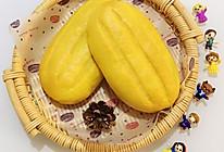 #新年开运菜,好事自然来#南瓜牛奶哈斯面包的做法