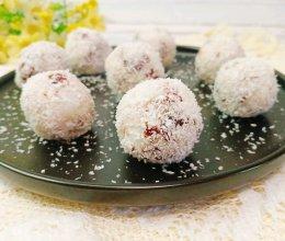 免烤箱,健脾又养胃的蔓越莓山药球!的做法