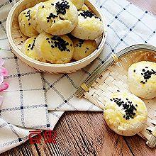 肉松酥饼#豆果6周年生日快乐#