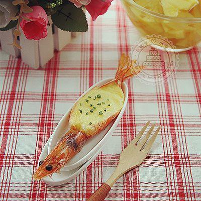 奶酪芝士焗虾