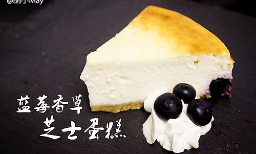 #超详细图解#简易版蓝莓香草芝士蛋糕的做法