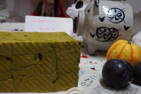 中种法   抹茶蔓越梅蜂蜜吐司的做法