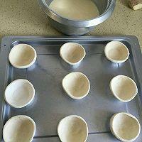 黑加仑蛋挞的做法图解4