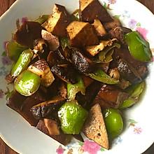 青椒香菇炒豆干