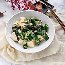 #爽口凉菜,开胃一夏!#小清新凉菜,海苔秋葵拌豆腐