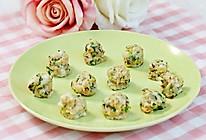 #春季食材大比拼#时蔬米粉丸✧宝宝辅食(婴儿配方米粉)的做法