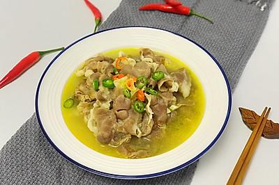 这是酸汤肥牛最详细做法,味道不比饭店差,酸辣开胃还营养