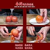 不放番茄沙司的【西红柿鸡蛋羹】更美味的做法图解1