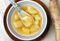 木薯糖水|口口韧糯的做法