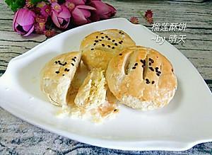 榴莲酥饼【图片】