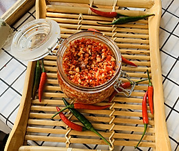 剁椒(第二罐)的做法