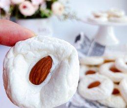 棉花糖变身嘎嘣脆小饼干的做法