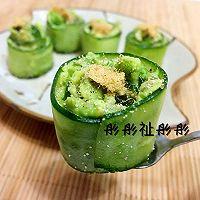 牛油果黄瓜卷#急速早餐#的做法图解3