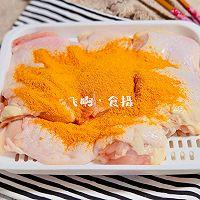 #我的养生日常-远离秋燥#烤箱版盐焗鸡排的做法图解2