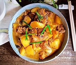 土豆烧鸡肉的做法