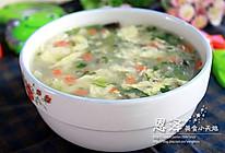 海鲜蔬菜羹的做法