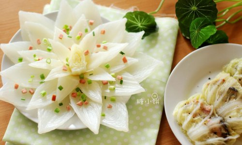 【莲花白菜包】白菜的三种形态的做法