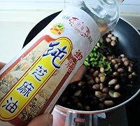 花生米炒咸菜的做法图解12