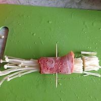 培根金针菇的做法图解2