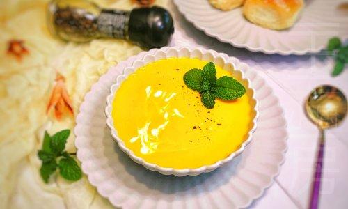 #快手又营养,我家的冬日必备菜品#奶油南瓜汤的做法