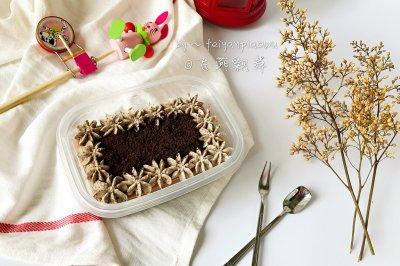 奧利奧咸奶油盒子蛋糕