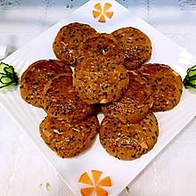 香甜酥脆花生芝麻酥饼—酥酥的、脆脆的,零食就要嘎嘣嘎嘣