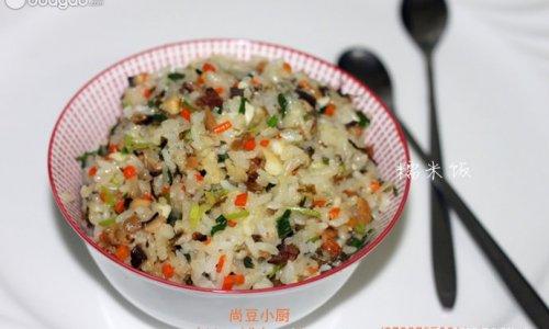清香糯米饭的做法
