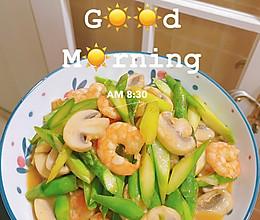 低脂营养芦笋蘑菇炒虾仁