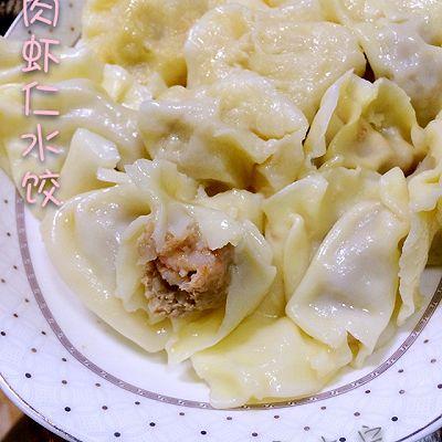 回味无穷,鲜嫩多汁的鲜肉大虾仁水饺,你吃了没有~的做法 步骤7