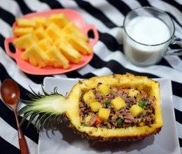 三蔬三色菠萝炒饭的做法