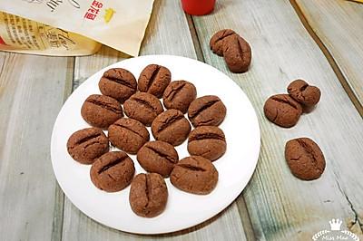 下午茶伴侣~咖啡豆曲奇小饼干